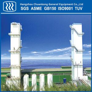 Oxygen Nitrogen Generation Plant Middle Air Separation Unit pictures & photos