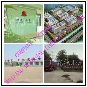 Acrylic Polymer Thickener pictures & photos