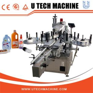 Automatic Double Side Square Bottle Adhesive Labeling Machine pictures & photos