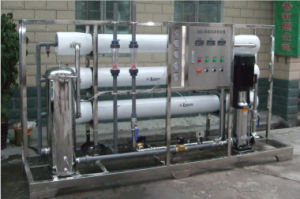 RO Membrane Making Machine pictures & photos
