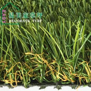 U Shape Natual Color UV Resistance Artificial Grass Turf