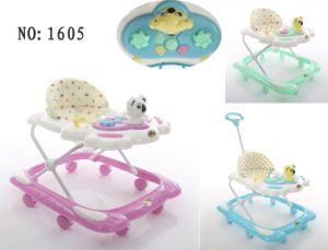China Plastic Baby Articles Factory Manufacturer pictures & photos