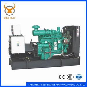 6kw-30kw Kubota Diesel Generator Set
