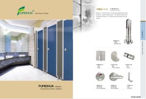 Brand Name Bathroom Partition Door and Accessories pictures & photos