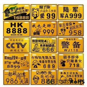Custom Aluminum/Metal Card, Car Number License Plate pictures & photos