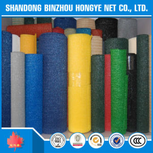 HDPE Sail Material and Shade Sails & Enclosure Nets Type Outdoor Garden Sun Shade Net pictures & photos