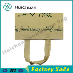 Beautiful Promotional Custom Shopping Bags with Non Woven Fabric pictures & photos