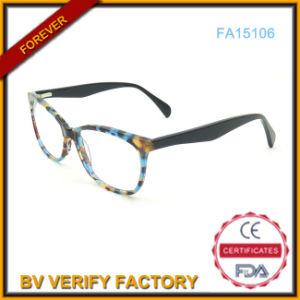 Hot Sales Fashion Acetate Eyewear, Desinger Eyewear (FA15106) pictures & photos