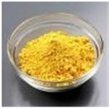 Yellow 12 Pigment (Benzibine Yellow G) pictures & photos