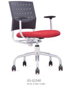 Cheap Fabric Stuff Office Chair