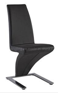 B2731 2016 New Fashion Swing Mermaid Chair Designs