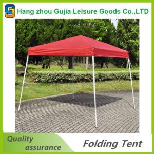 E-Z Pop up Garden Canopy Beach Sun Shade Tent pictures & photos