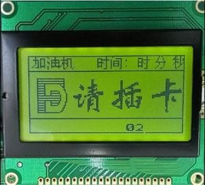 192*64 Dots LCD Modules pictures & photos