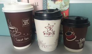 Take Away Double Wall Coffee Cup pictures & photos