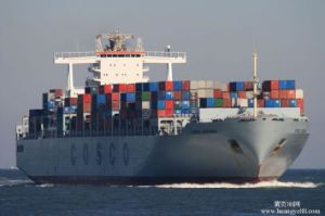 Best Sea/Ocean Shipping Freight Agent From China to Puerto Caldera/Costa Rica pictures & photos