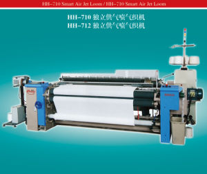 Smart Air Jet Loom Hh710/712 pictures & photos