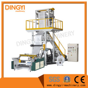 High Speed HDPE Film Blowing Machine pictures & photos