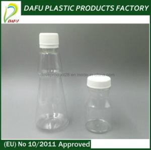 50ml Pet Plastic Pharmaceutical Packaging Bottle pictures & photos