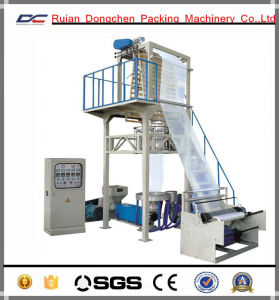 PE Film Blowing Machine for Supermarket Shopping Bags (DC-SJ)