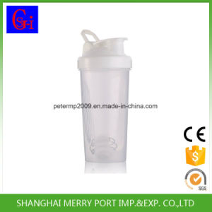 Metal Shaker Bottle Free Sport Beauchy 2017 Shaker Bottle pictures & photos