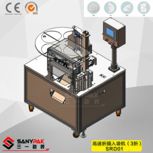 China High Speed Low Price Single/Double/Triple Facial Mask Fold Machine pictures & photos