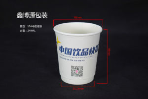 High Quality of Paper Cup with Customized Logo pictures & photos