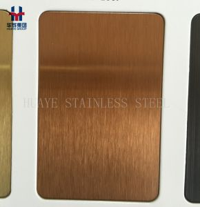 Luxury Stainless Steel Decorative Plate Bronze Rose Gold Coffee Colored Sheet pictures & photos