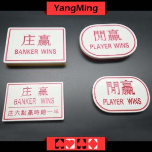 Acrylic Baccarat Casino Lace Marker-1 (YM-dB01) pictures & photos