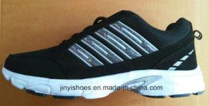 Style More Color Sport Shoes /Comfort Shoes/Fashion Shoes/Boy′s Shoes pictures & photos