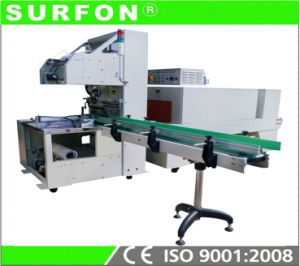 Center-Folded Film Closed Shrink Wrapping Machine pictures & photos