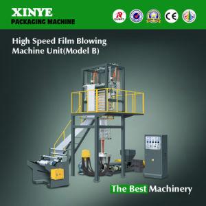 High Speed Blown Film Machine Extruding Machine pictures & photos