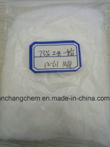 Mono Ammonium Phosphate Map 11-44-0 Powder or Granular pictures & photos