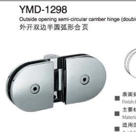 High Quality Casting Stainless Steel Glass Door Special Glass Clamp pictures & photos