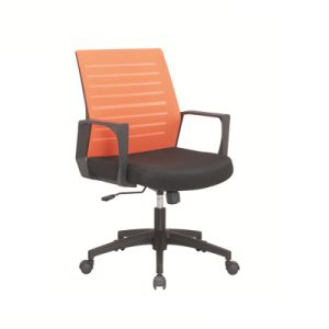 Mesh Chair with Simple design pictures & photos