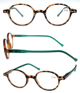 2016 Silmo Styles for Multibifocal PC Reading Glasses (  RP463096) pictures & photos