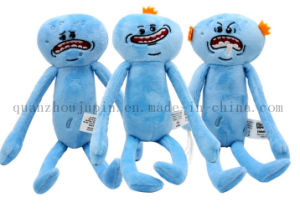 Custom Pet Cartoon Plush Stuffed Soft Kids Toy for Gift pictures & photos
