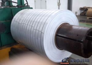1100/3003 Color Coated Aluminum Coil for Advertising Channel Letter pictures & photos