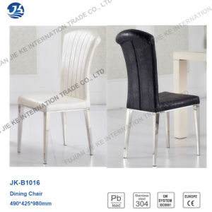 Wholesale Cheap Stackable PU Stainless Steel Living or Dining Chair