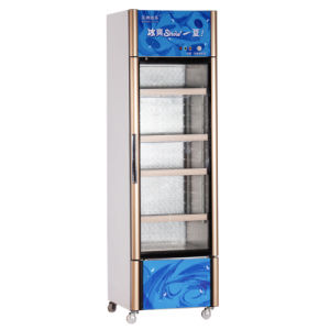 260L Three-Side Cooling Vertical Opening Single Door Showcase pictures & photos
