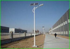 Solar Power Street Light Ce CCC Certification Approved Aluminium LED Street Light 30W