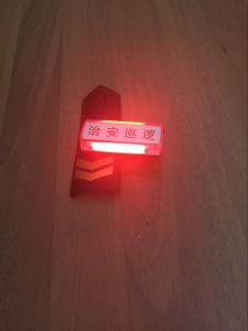 Rechargeable Duty Light Warning Light on Shoulder Shoulder Safety Light pictures & photos
