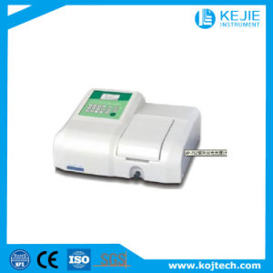 UV Spectrophotometer (AP-752) -Lab Analytical Instrument pictures & photos