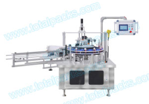 Semi-Automatic Vertical Box Packing Machine (VB-200S) pictures & photos