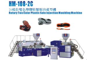 2 Color Rotary PVC Sole Making Machine pictures & photos