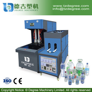 2 Cavity Semi Automatic 500ml / 3L Pet Bottle Blowing Machine Price pictures & photos