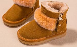 Winter Children Warm Boots Newest Kids Shoes pictures & photos