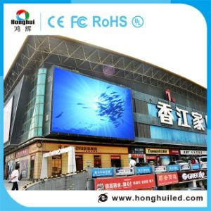 Full Color Outdoor Scrolling P16 LED Display for Video Wall pictures & photos