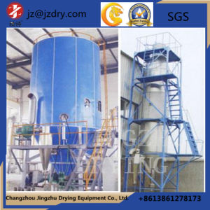 New Food Pressure Spray Dryer pictures & photos