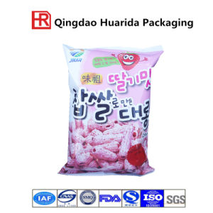 Food Packaging Bag for Custom Printed Zipper Bag Coffer Packaging Bag pictures & photos
