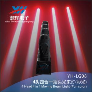 RGBW 4 in 1 LED Beam Stage Bar Light 4 Head Moving Head pictures & photos